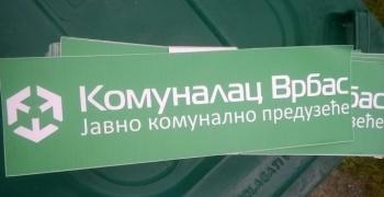 """Канте морају имати налепницу ЈКП """"Комуналац"""""""